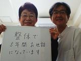 首と肩のコリ(横浜市在住の60代 女性 受付業務)