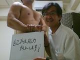メンテナンスでお越しのM・T様 (横浜市在住の20代 男性 公務員)