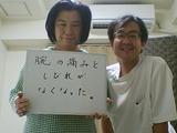 しびれでお悩みのA・J様 (横浜市在住の50代 女性 会社員)