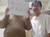 胃のポリープでお悩み (横浜市在住の40代 男性 会社員)