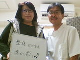 体のだるさでお悩みのI・K様 (横浜市在住の50代 女性 介護職)