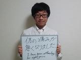 アレルギーでお悩みのH・R様 (東京都在住の10 男性 学生)