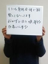 更年期障害でお悩みのU・K様 (横浜市在住の50代 女性 公務員)