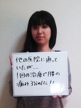 腰痛でお悩みのK・H様 (東京都在住の20代 女性  ウェブデザイナー)