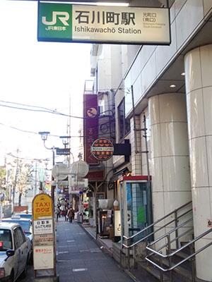 ishikawa_01(s).jpg