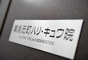 room_door.jpg